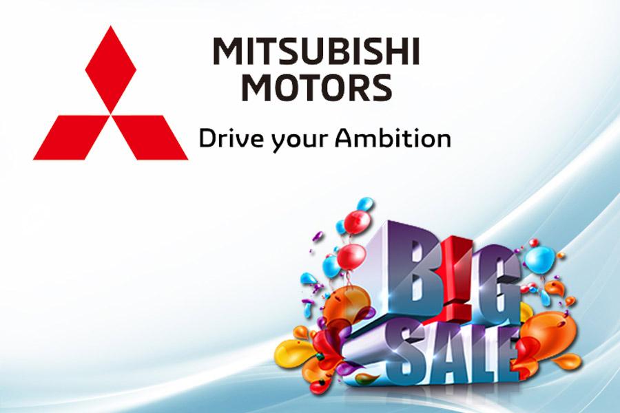 Ưu đãi & Khuyến mãi Mitsubishi Cần Thơ
